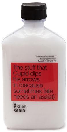 cupidlotionlg